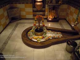 Shiva Linga in Ganeshpuri
