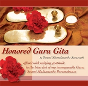 Guru_Gita_CD_Cover